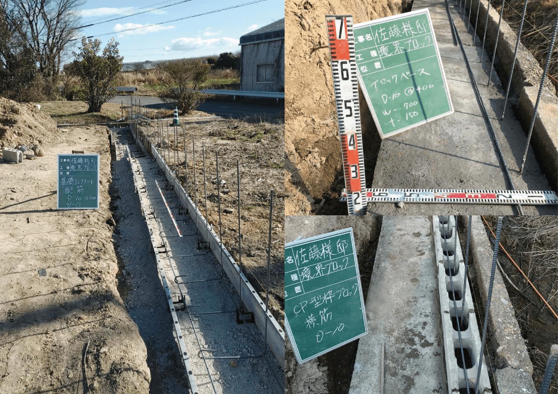 東海3県No.1のブロック基礎など圧倒的な施工品質